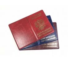 Обложка на пенсионное удостоверение из импортного ПВХ под кожу