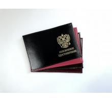 Обложка на пенсионное удостоверение из натуральной кожи спилок с тиснением