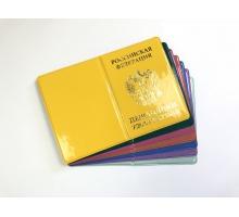 Обложка на пенсионное удостоверение из импортного ПВХ яркий глянец