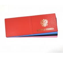 Обложка на зачетную книжку из импортного ПВХ паутинка