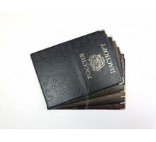 Обложка на паспорт из ПВХ ЗУ/ZOO с тиснением герб РФ