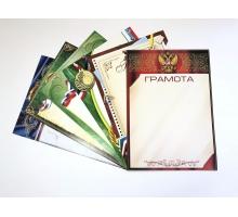 Грамота/Сертификат sale