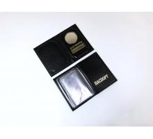 Обложка на автодокументы и паспорт с металлической вставкой из гладкой матовой премиальной черной кожи