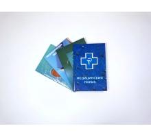 Обложка на медицинский полис из картона с рисунком